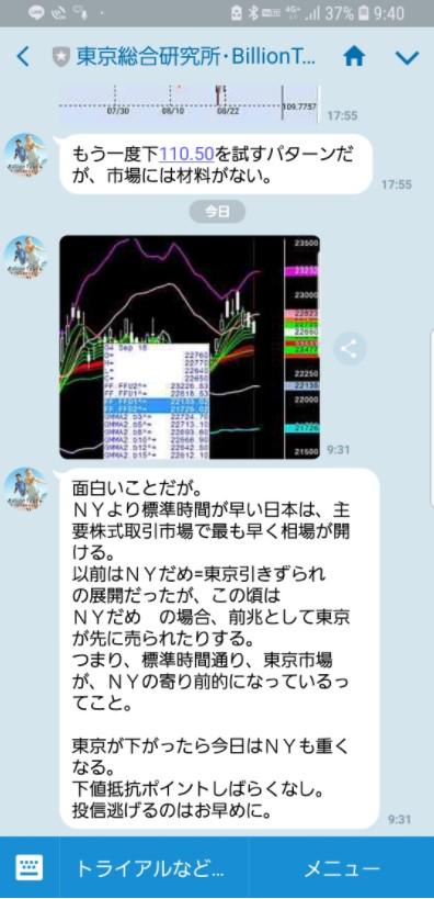 stocksinfo_2018-9-4_9-55-25_No-00.jpg