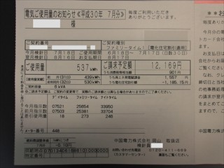 201807k_R.jpg