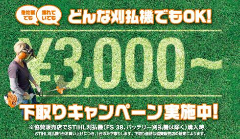FS-trade490px_rdax_90.jpg