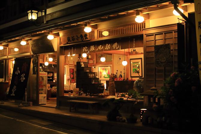 20180812天川村夜3