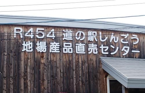 DSC03827 - コピー