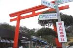 淡島神社01-01