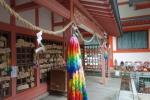 淡島神社02-18