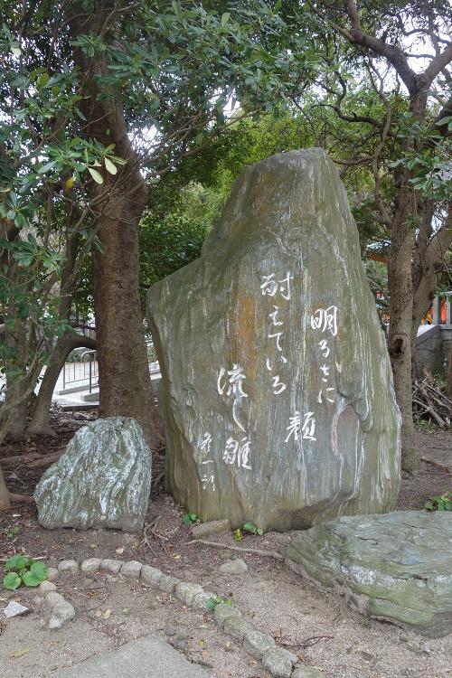 淡島神社02-24