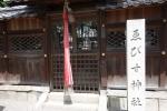 立木神社02-13