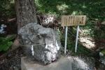 荘川神社(岐阜)06