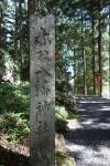 荘川神社(岐阜)09