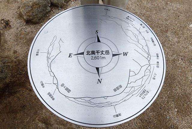 5129 北奥千丈岳 方位盤 640×430