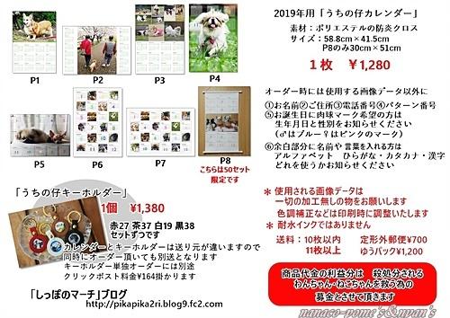 moblog_e09af1db_2018081119263724f.jpg