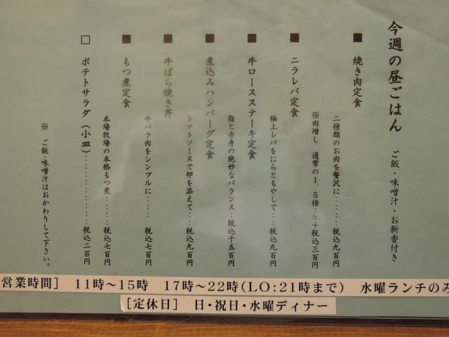 DSCN3007.jpg