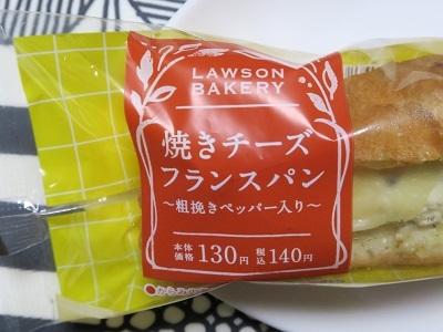 180721_LAWSON1.jpg