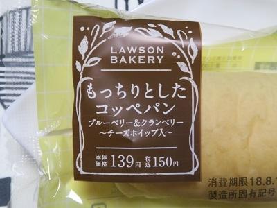 180816_LAWSON4.jpg