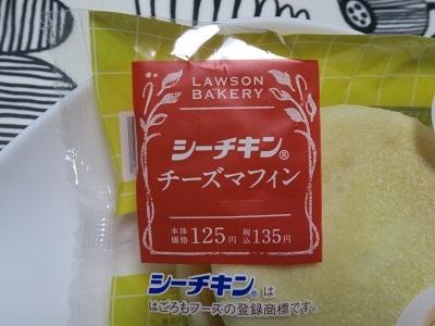 180826_LAWSON1.jpg