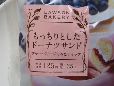180909_LAWSON4.jpg
