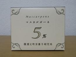 180710_横濱元町洋菓子研究所4