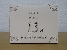 180710_横濱元町洋菓子研究所8