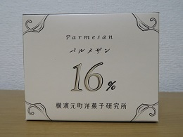 180710_横濱元町洋菓子研究所10