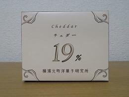 180710_横濱元町洋菓子研究所12