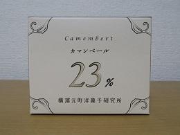 180710_横濱元町洋菓子研究所14