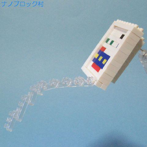 5641湯切り1(1)