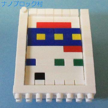 5643湯切り (9)