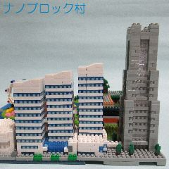 5694横浜部分 (1)
