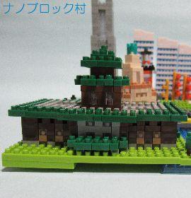 5699横浜部分 (5)