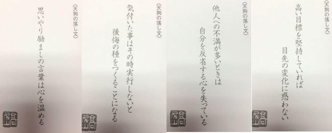 29-6.jpg