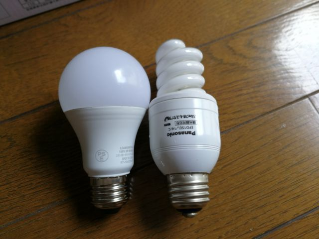 コストコ LED電球