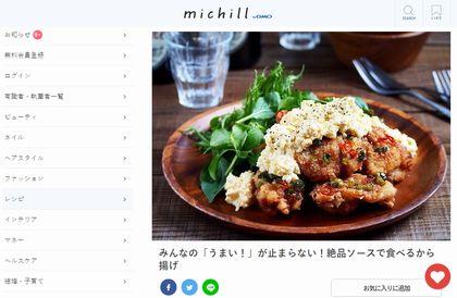 chicken_tartar.jpg