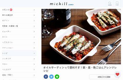 oil_sardine_000.jpg