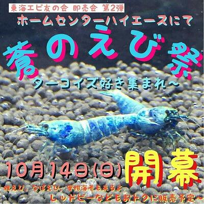 image2_20181007105337c4a.jpg