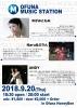 20_ofuna_M_Station.jpg