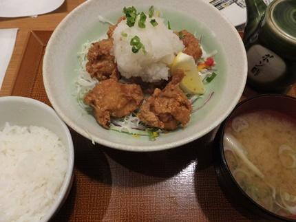 菜々家 仙台大野田店