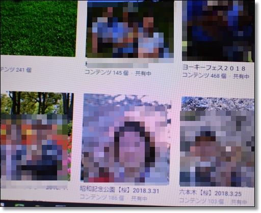 DSC_0003_2018090721491683c.jpg