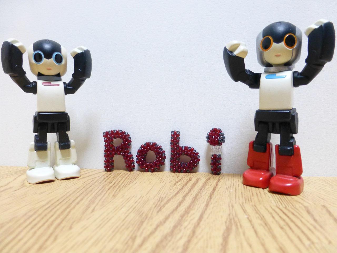 ロビと一緒