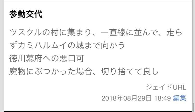 fc2blog_201809091807156ab.jpg