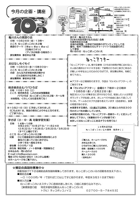 201810aのコピー