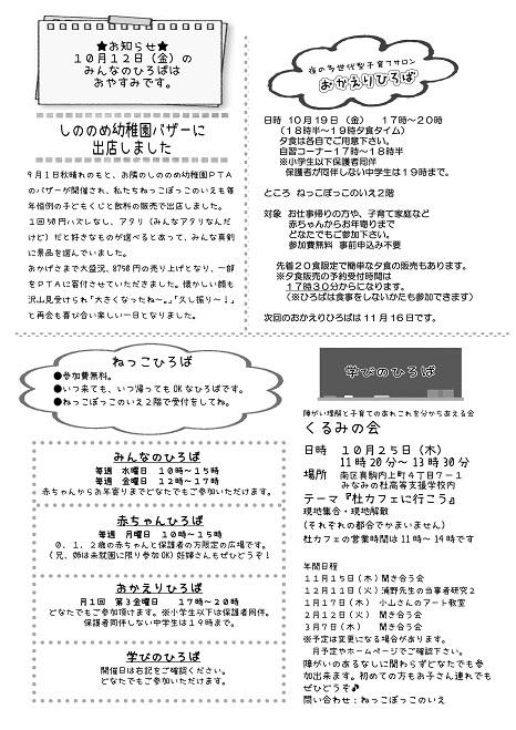 2018010uraのコピー