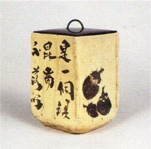 禅僧img090 (7)