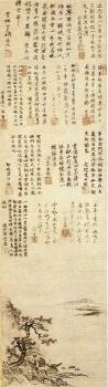 禅僧img090 (3)