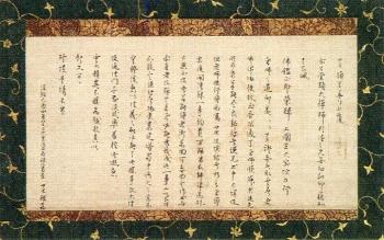 禅僧img090 (5)