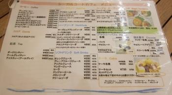 シIMG_0241 - コピー