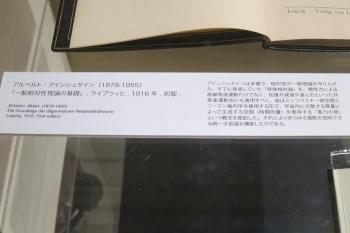 しIMG_0272
