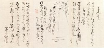 仙厓img112 (3)