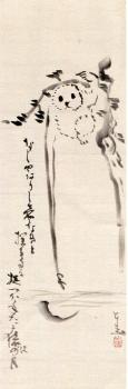 仙厓img112 (4)