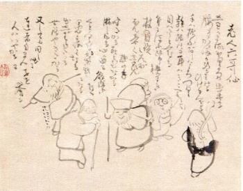 仙厓img112 (5)