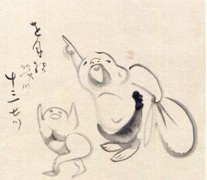 仙厓img113 (2)