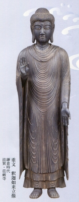 仏像img131 (9)