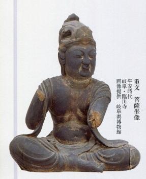 仏像img131 (7)